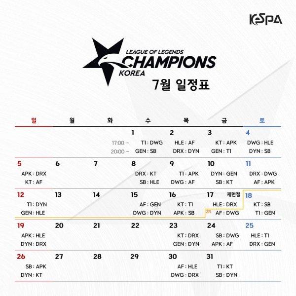 Lịch-thi-đấu-lck-summer-2020-tháng-7