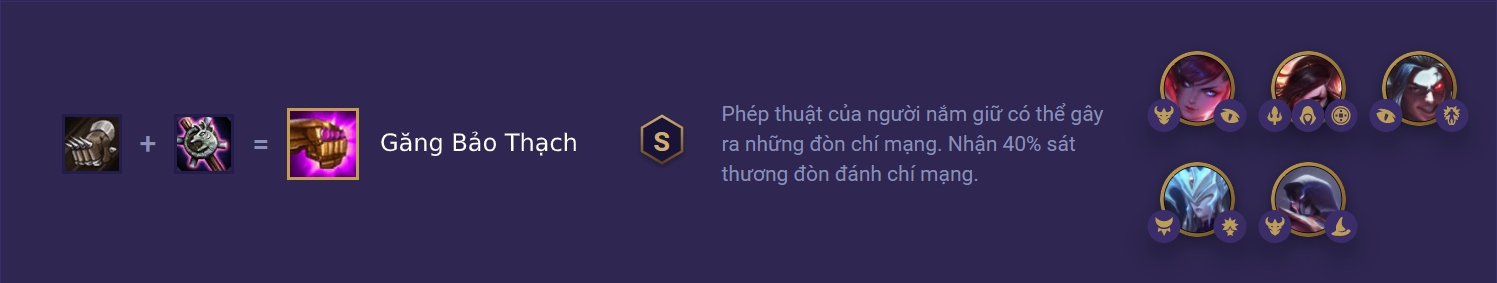 Găng-Bảo-Thạch