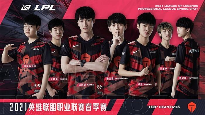 Đội-hình-TES-2021
